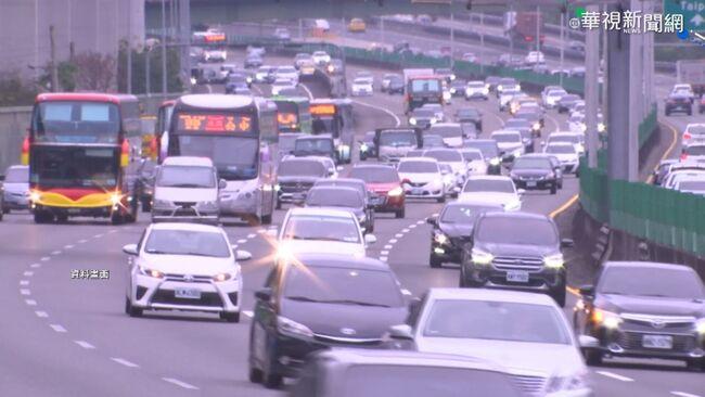 春節國道高乘載管制 孕婦「出示證明」免受管制 | 華視新聞