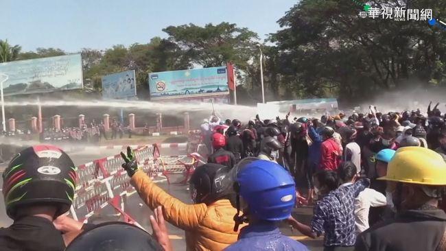 緬甸示威第4天 軍方出動水砲車鎮壓 | 華視新聞