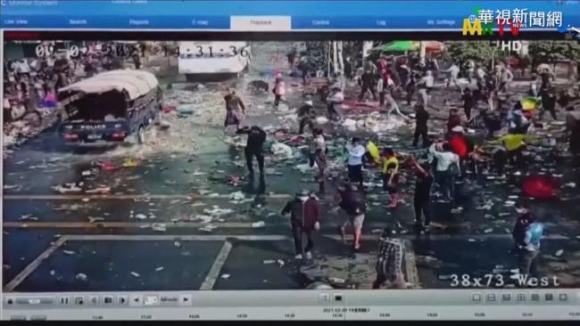 緬甸示威潮加劇 女子頭部中彈身亡 | 華視新聞