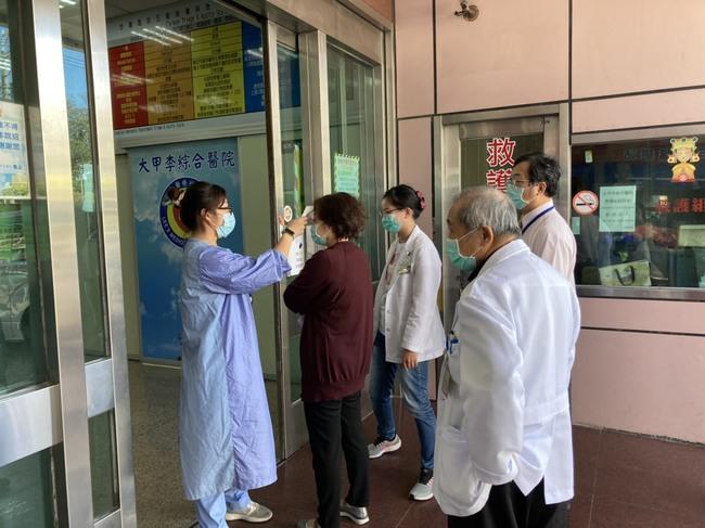社區風險降低 台中今起醫院恢復訪客探病 | 華視新聞