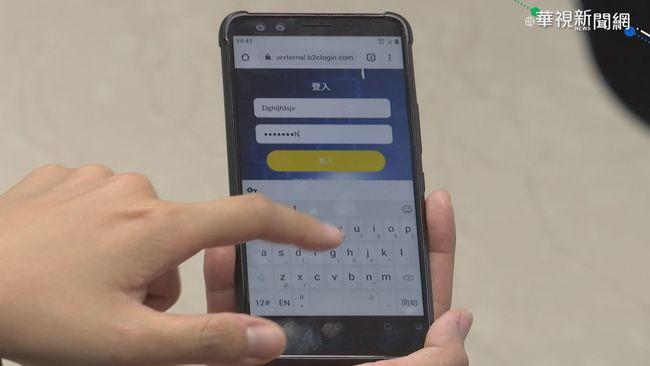 過年前被詐40萬!女戶頭遭掏空只因「這簡訊」 | 華視新聞