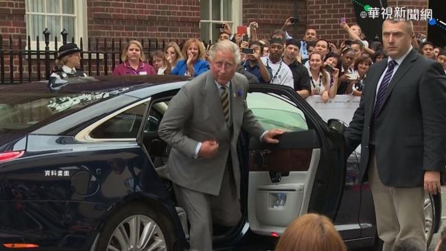 英王儲查爾斯夫婦 接種新冠疫苗   華視新聞