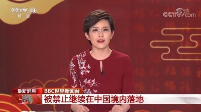 中國封殺BBC世界新聞台 香港電台今晚跟進 | 華視新聞
