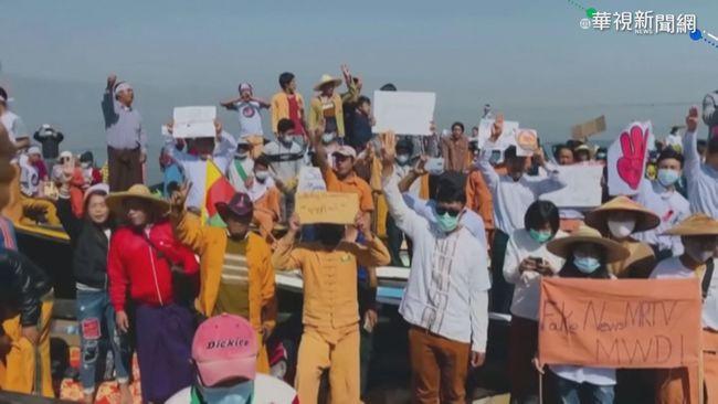 緬甸政變惡化 軍方發動新一波拘捕 | 華視新聞