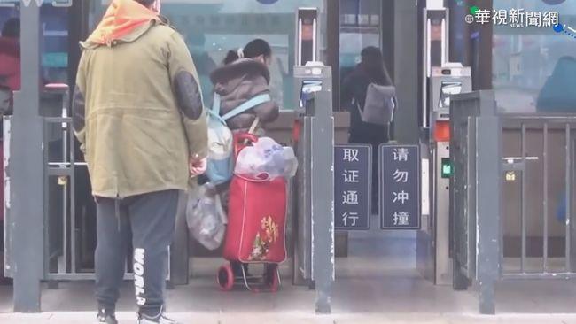 中國防疫推就地過年 春運人潮減 | 華視新聞