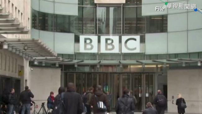 中國全面禁播BBC 指其損及國家利益 | 華視新聞