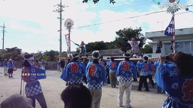 沖繩漁民過舊曆年 祈求風調雨順 | 華視新聞