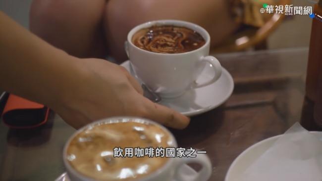 法殖民時期引進 越南咖啡獨樹一幟 | 華視新聞
