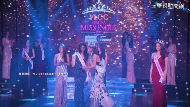 2020印度小姐出爐 23歲分析師摘后冠 | 華視新聞