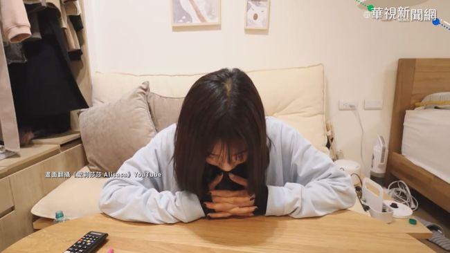 愛莉莎莎道歉了 下架肝膽排石法影片 | 華視新聞