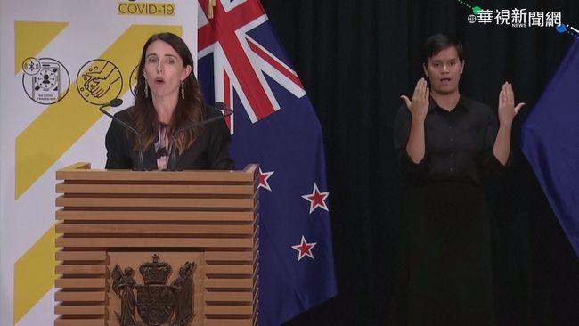 紐西蘭增3本土病例 奧克蘭封城3天   華視新聞