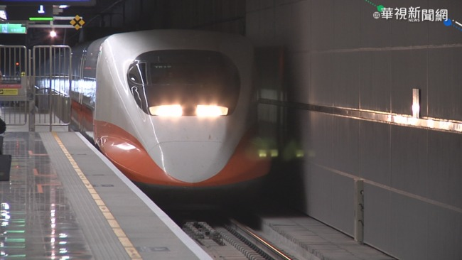 連假近尾聲!高鐵今再加開2北上各站停靠列車 | 華視新聞