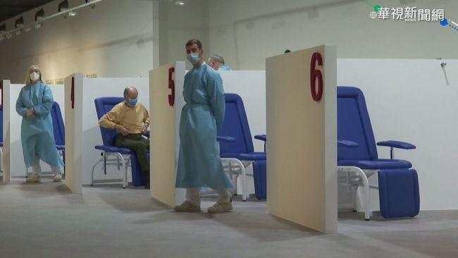 英防疫旅館啟用 33國入境須隔離10天 | 華視新聞
