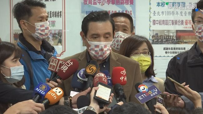 馬英九開工日出庭 羅智強:綠太狠追殺清廉前總統   華視新聞