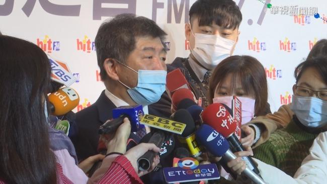 500萬劑BNT疫苗破局 陳時中默認「遭中國攔截」   華視新聞