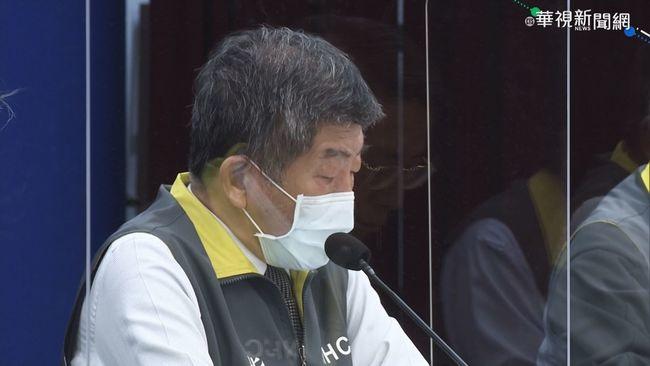 「秋冬防疫專案」將到期!陳時中:延續為常態管制 | 華視新聞
