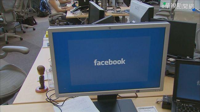 臉書不滿新法!宣布「全面禁止」澳洲新聞連結   華視新聞