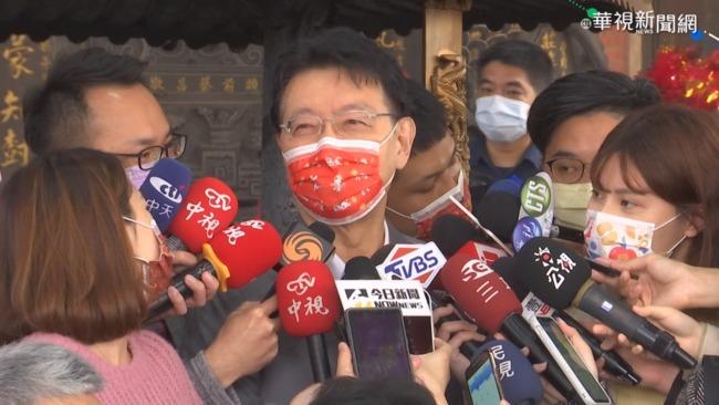趙少康任中評委NCC要查 國民黨: 淪民進黨打手 | 華視新聞