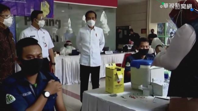 印尼第二階段疫苗開打 拒絕恐挨罰 | 華視新聞