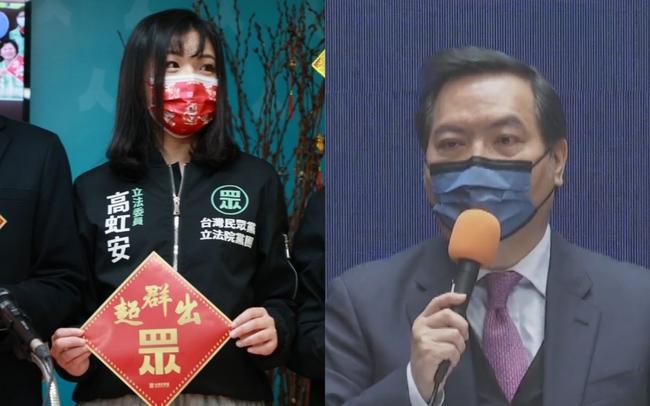 羅秉成兼任政院發言人 高虹安:別再做梗圖攻擊在野黨 | 華視新聞