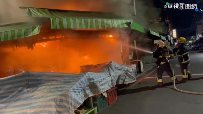 【台語新聞】嘉義共和市場暗夜大火 延燒4鐵皮屋!   華視新聞