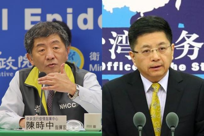 台灣買500萬劑BNT疫苗遭中國介入?國台辦說話了   華視新聞