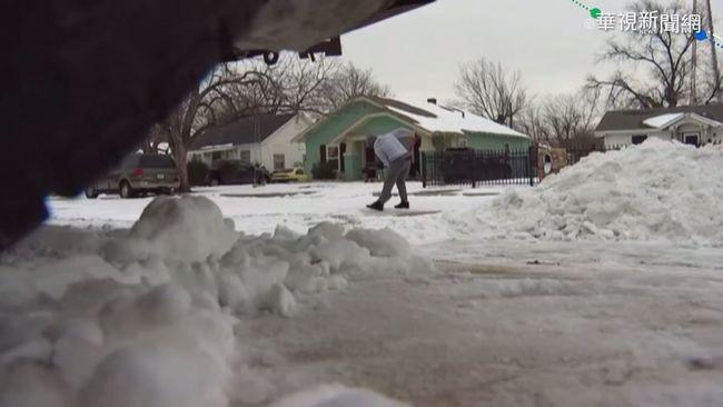 美德州暴風雪侵襲 270萬戶大斷電 | 華視新聞