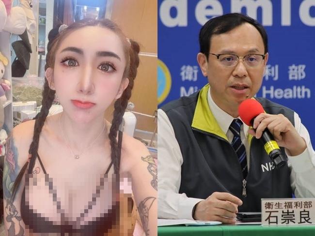 罔腰IG宣稱懷孕 衛福部次長轟:妖言惑眾   華視新聞