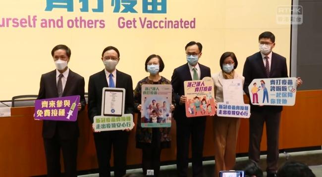 港5類人優先打中國疫苗 他:香港惡警的現世報來了 | 華視新聞