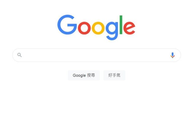 Google雲端服務接連收費…大家嘆:以後改用紙本地圖? | 華視新聞