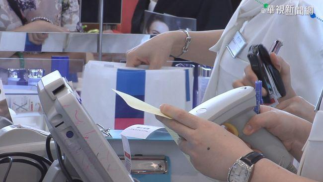 店員「誤開發票」急協尋 業者2動作可免國稅局開罰 | 華視新聞