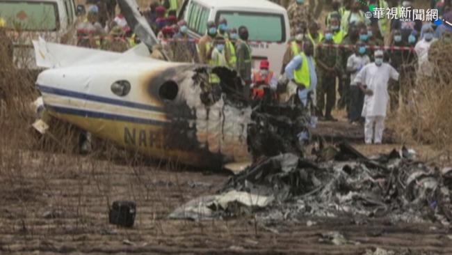 奈及利亞軍機墜毀 7人全數罹難   華視新聞
