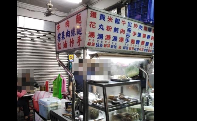 點「陽春麵不要麵」老闆怒回拒賣 客PO網抱怨反挨轟 | 華視新聞