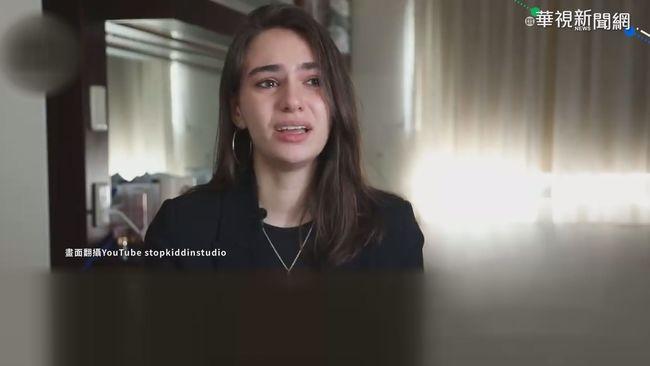 「睡覺不再怕槍聲」 烏克蘭女謝母逼來台   華視新聞