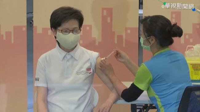 香港特首接種科興疫苗 2/26大規模施打   華視新聞