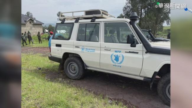 聯合國車隊剛果遇襲 義大利大使身亡 | 華視新聞