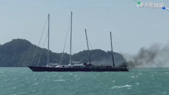 2.5億豪華遊艇起火 沉沒馬來西亞外海 | 華視新聞