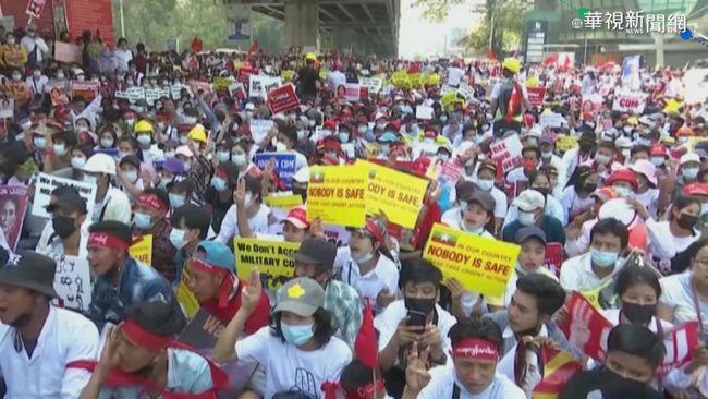 提「政變」就撤執照 緬軍霸道整肅媒體   華視新聞