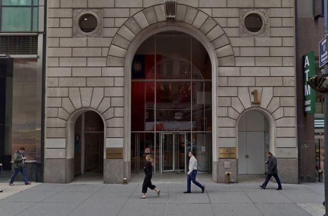 我駐紐約辦事處再增1確診 一週內爆2起個案 | 華視新聞