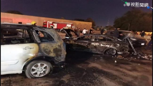 美駐伊拉克使館周邊 遭火箭彈襲擊 | 華視新聞