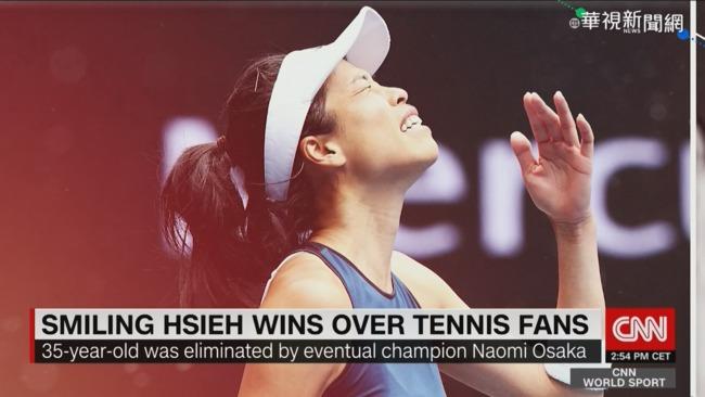 澳網女單首進8強 謝淑薇接受CNN專訪 | 華視新聞