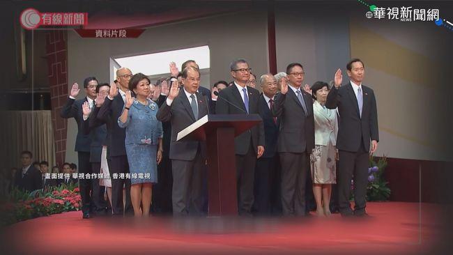 港府擬修例列「9大罪」 違誓將不得參選!   華視新聞