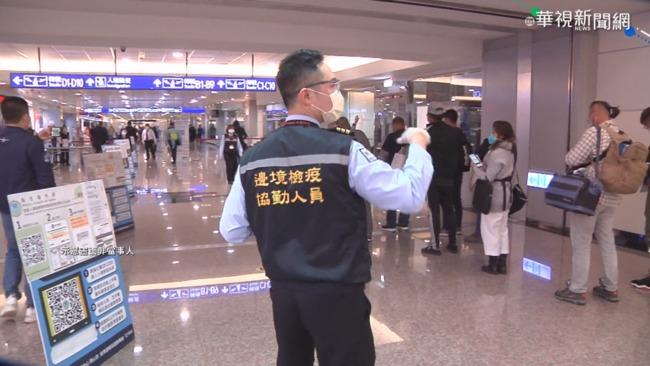 3/1起鬆綁非本國籍人士入境.桃機轉機作業   華視新聞