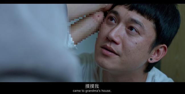 IG頭貼放吳慷仁新片劇照 涉「裸露」規定秒被鎖   華視新聞