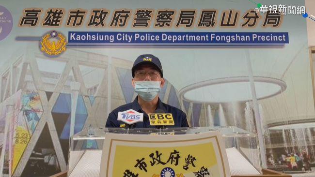 不滿檢舉路霸被警罵 警局:警依法懲處 | 華視新聞