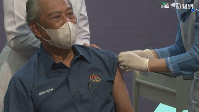 馬國接種疫苗 首相慕尤丁帶頭捲袖   華視新聞