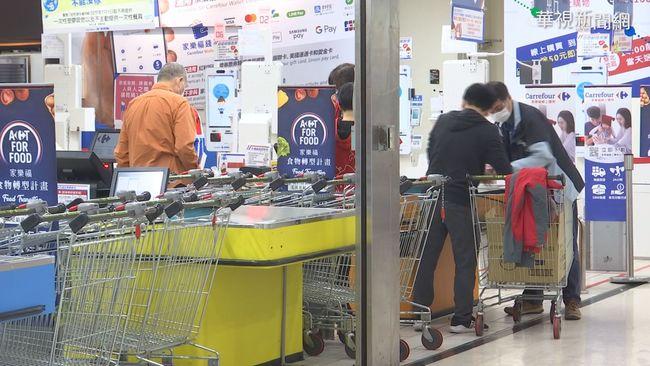 228連假量販優惠懶人包!兩百種商品買一送一   華視新聞