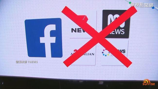 澳通過媒體議價法 平台刊新聞須付費 | 華視新聞