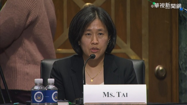 美準貿易代表戴琪:中國須履行承諾 | 華視新聞