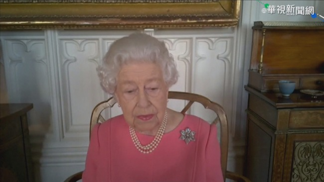 鼓勵民眾接種疫苗 英女王:一點都不痛   華視新聞
